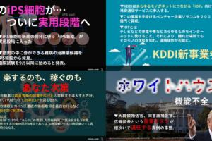 0802アイキャッチ 1 300x200 - 2017.08.02 日本経済新聞のイチメンニュース