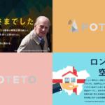 0803アイキャッチ 1 150x150 - 2017.08.02 日本経済新聞のイチメンニュース