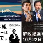 0806アイキャッチ 1 150x150 - 2017.08.07 読売新聞のイチメンニュース