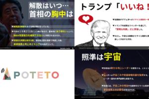 0817 1 300x200 - 2017.08.17<br>産経新聞のイチメンニュース