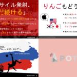 0831 1 150x150 - 2017.08.30 <p>朝日新聞のイチメンニュース