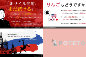0831 1 300x200 - 2017.08.31 <p>産経新聞のイチメンニュース
