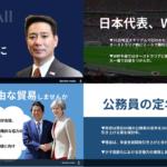 0901アイキャッチ 1 150x150 - 2017.08.31 <p>産経新聞のイチメンニュース
