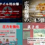 0904 1 150x150 - 2017.09.06<p>朝日新聞のイチメンニュース