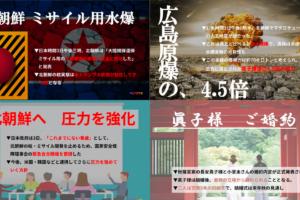 0904 1 300x200 - 2017.09.04 <br>読売新聞のイチメンニュース