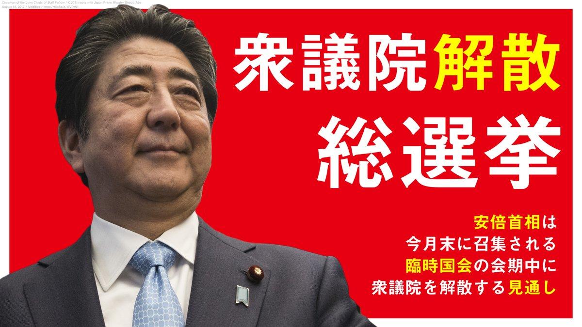 1 2 1 - 2017.09.17<br>NHK速報ニュース