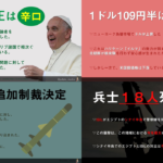 1 5 150x150 - 2017.09.08<br>日本経済新聞のイチメンニュース