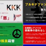 12 150x150 - 2017.08.16<br>朝日新聞のイチメンニュース