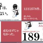 20170819 150x150 - 2017.08.18<br>日本経済新聞のイチメンニュース