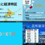 20170824 150x150 - 2017.08.23<br>朝日新聞のイチメンニュース