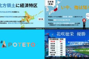 20170824 300x200 - 2017.08.24<br>産経新聞のイチメンニュース
