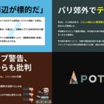 3 150x150 - 2017.08.09<br>日本経済新聞のイチメンニュース