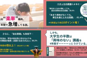 6 300x200 - 2017.08.12<p>教育新聞/読売新聞のイチメンニュース