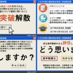 917f14cc0f7a1214fb0fa3a034b13929 150x150 - 2017.09.27<br>日本経済新聞のイチメンニュース