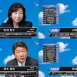unnamed file 2 150x150 - 2017.08.04~05日本教育新聞と朝日新聞のイチメンニュース