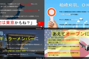 unnamed file 4 300x200 - 2017.09.07<p>産経新聞のイチメンニュース
