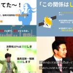 041c8e89b678b46731ac2144bc87c2e7 150x150 - 「希望」だけが足りない、日本のポピュリズム