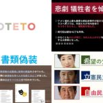 1bf665b4d7a2466d62e2879cbd05849d 150x150 - 「希望」だけが足りない、日本のポピュリズム