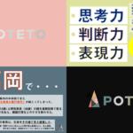 2 150x150 - 2017.10.08<br>ロイターのイチメンニュース