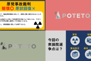 4 300x200 - 2017.10.11<br>朝日新聞のイチメンニュース
