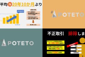 5 300x200 - 2017.10.12<br>産経新聞のイチメンニュース
