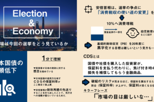 5621deba8a18b839c7a4321764bb05e8 300x200 - 2017.9.29<br>日本経済新聞のイチメンニュース