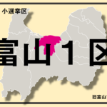 5621deba8a18b839c7a4321764bb05e8 6 150x150 - 日本政治は歪なジェンダーデモクラシー