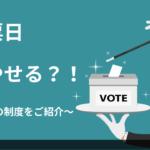 612f43071a2a0f44423b8bcb86c93e1a 150x150 - 日本政治は歪なジェンダーデモクラシー
