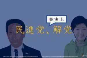 928 1 300x200 - 2017.9.28<br>産経新聞のイチメンニュース