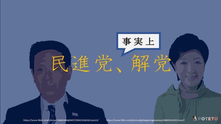 928 1 - 2017.9.28<br>産経新聞のイチメンニュース
