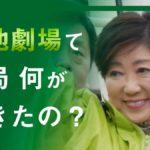 DMve7MTVAAAydKs 150x150 - 衆院選【当落速報1】