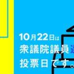 maxresdefault 150x150 - 2017.10.12<br>産経新聞のイチメンニュース