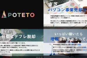 0ae7c62e50dc705df75843b104ce66cd 1 300x200 - 2017.11.17<br>日本経済新聞のイチメンニュース