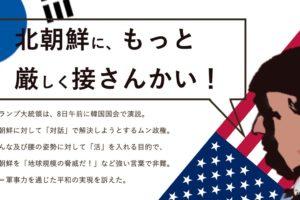 1109 1 300x200 - 2017.12.03<br>ロイター通信の動画特集