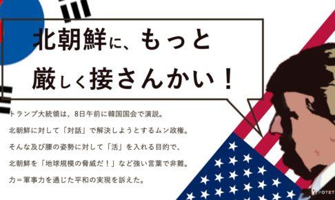 1109 1 486x290 - 2017.12.03<br>ロイター通信の動画特集