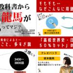 2839ab849d9b2c81bd86f4778e9767e3 1 150x150 - 2017.11.17<br>日本経済新聞のイチメンニュース