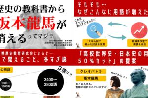 2839ab849d9b2c81bd86f4778e9767e3 1 300x200 - 2017.11.18<br>日本教育新聞の特集