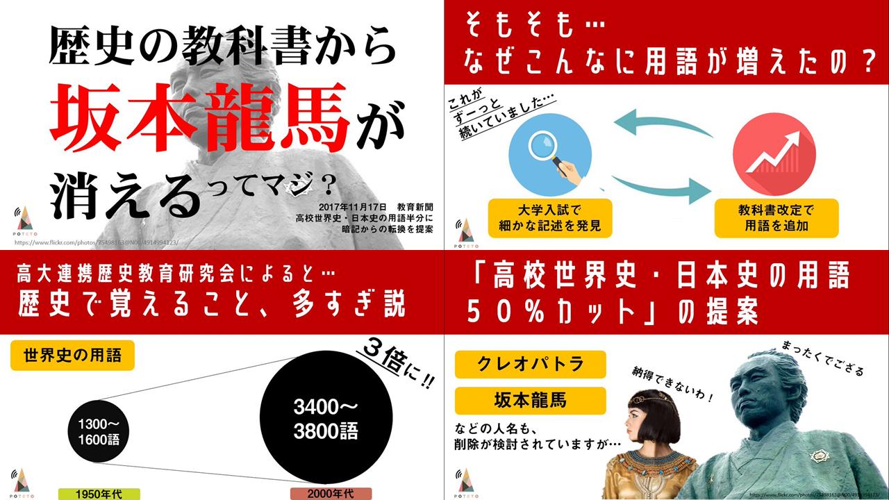 2839ab849d9b2c81bd86f4778e9767e3 1 - 2017.11.18<br>日本教育新聞の特集