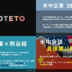 2a831ec055ed4fee4e1d0936ea40500d 1 150x150 - 2017.11.11<br>日本教育新聞の特集