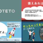 2a831ec055ed4fee4e1d0936ea40500d 3 150x150 - 2017.11.25<br>日本教育新聞の特集