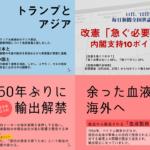 5f63f49b6b7d98988e1002a4a4f2d6d5 1 150x150 - 2017.11.11<br>日本教育新聞の特集