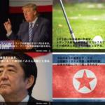 5f63f49b6b7d98988e1002a4a4f2d6d5 150x150 - 2017.11.04<br>日本教育新聞のイチメンニュース