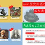 5f63f49b6b7d98988e1002a4a4f2d6d5 2 150x150 - 2017.11.23<br>日本経済新聞社のイチメンニュース