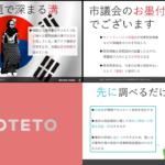 63ead695680eb0c485fa3f134844052f 1 150x150 - 2017.11.17<br>日本経済新聞のイチメンニュース