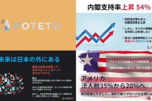 63ead695680eb0c485fa3f134844052f 300x200 - 2017.11.03<br>日本経済新聞のイチメンニュース