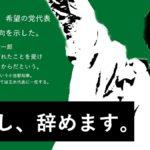 7f2fc23af9caf9531b9e865a979cbaeb 150x150 - 2017.11.15<br>朝日新聞のイチメンニュース