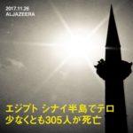 90d172901fee52f47a1dc153696d9117 150x150 - 2017.11.25<br>日本教育新聞の特集