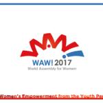 WAW  1 2 150x150 - WAW!2日目挨拶<br>河野外相、野田総務相、横浜市長