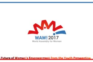 WAW  1 2 300x200 - WAW! 「そんな世界を、今日、ここから」
