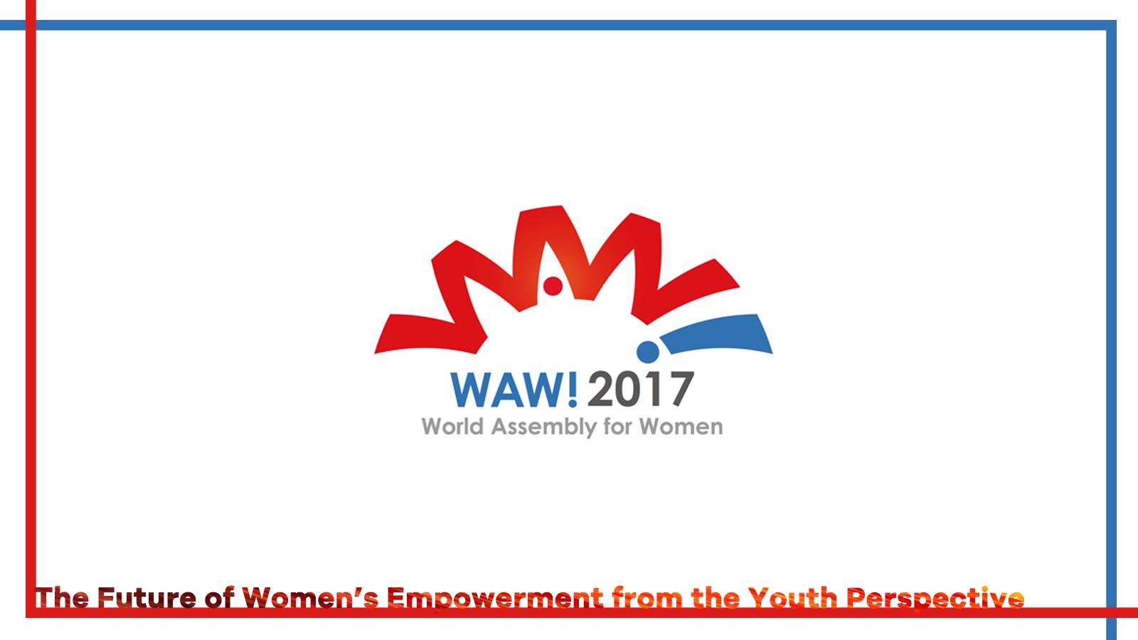 WAW  1 2 - WAW! 「そんな世界を、今日、ここから」